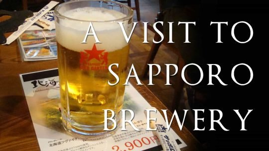 Sapporo Brewery Visit – Pictures from Japan