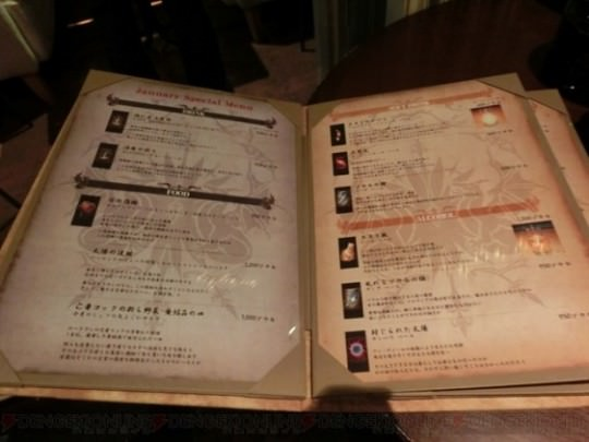Praise the sun – the Dark Souls Cafe is all I hoped it would be…