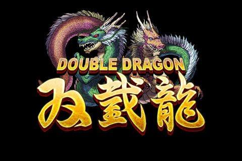 Retro Corner – Double Dragon