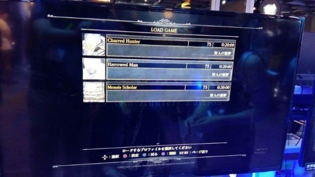 bloodborne-demo-classes-tgs