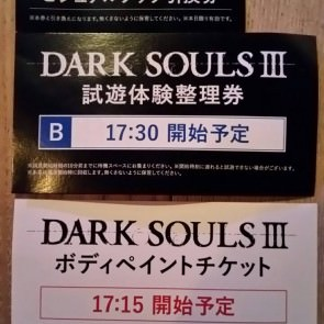 dark-souls-3-launch-party11