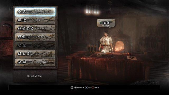 nioh-blacksmith