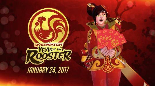 Overwatch Year of the Rooster Event Begins January 24th