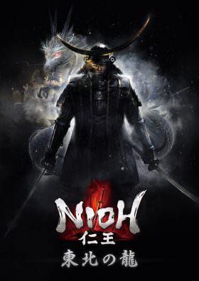 nioh-dlc-poster