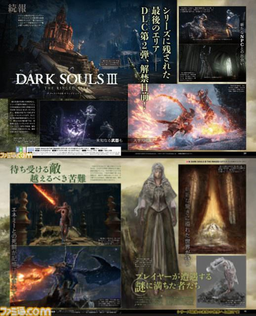 dark-souls-3-ringed-city-famitsu