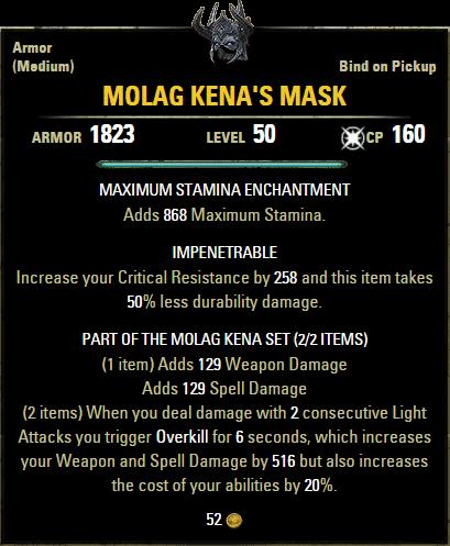 molag_kena_mask_eso