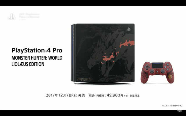 capcom-monster-hunter-world-official-announcement-sony-playstation-press-tgs-2017