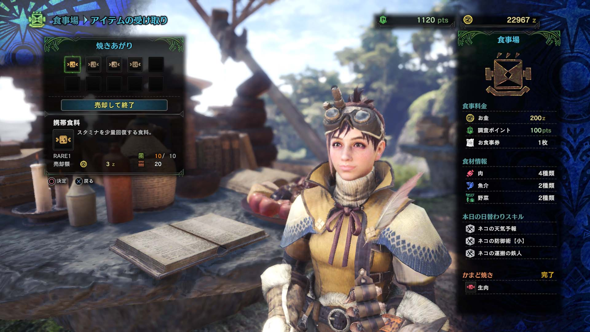Anime Characters Monster Hunter World : Quot monster hunter world new screenshots fextralife