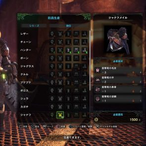 monster-hunter-world-character-creation-palico-screenshots-capcom-playstation-ps4-xbox-xbox-one-pc-jrpg