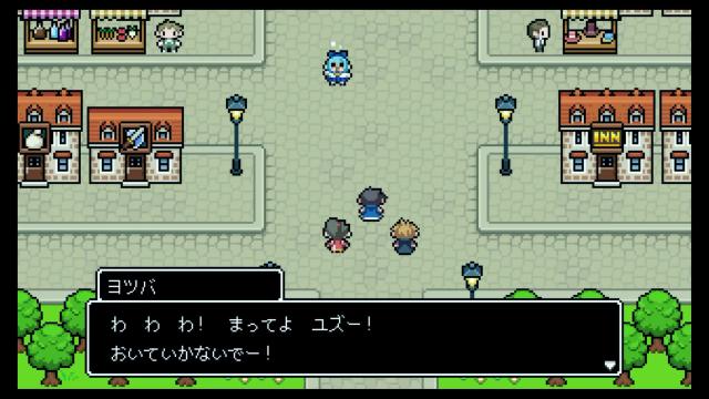 the-longest-five-minutes-japanese-psvita-gameplay