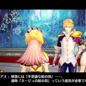 atelier-lydie-suelle-alchemists-of-the-mysterious-paintings-screenshots-gust-koei-tecmo-rpg-jrpg-playstation-ps4-ps-vita-pc