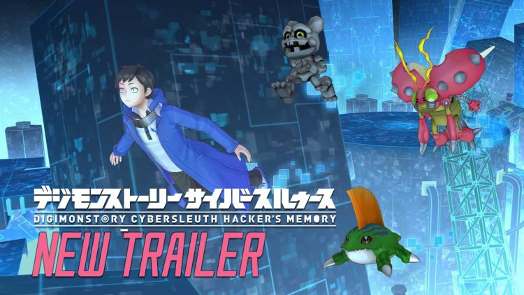 Digimon Story Cyber Sleuth Hacker S Memory New Trailer