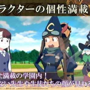 little-witch-academia-chamber-of-time-bandai-namco-playstation-ps4-pc-west-dengeki-live-stream-anime