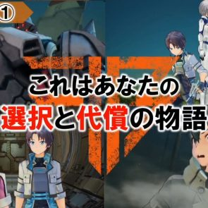 Sword Art Online: Fatal Bullet - New Trailer, Character