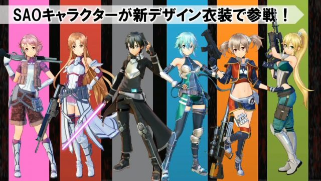 sword-art-online-fatal-bullet-playstation-4-xbox-one-pc-steam-character-gameplay-screenshots