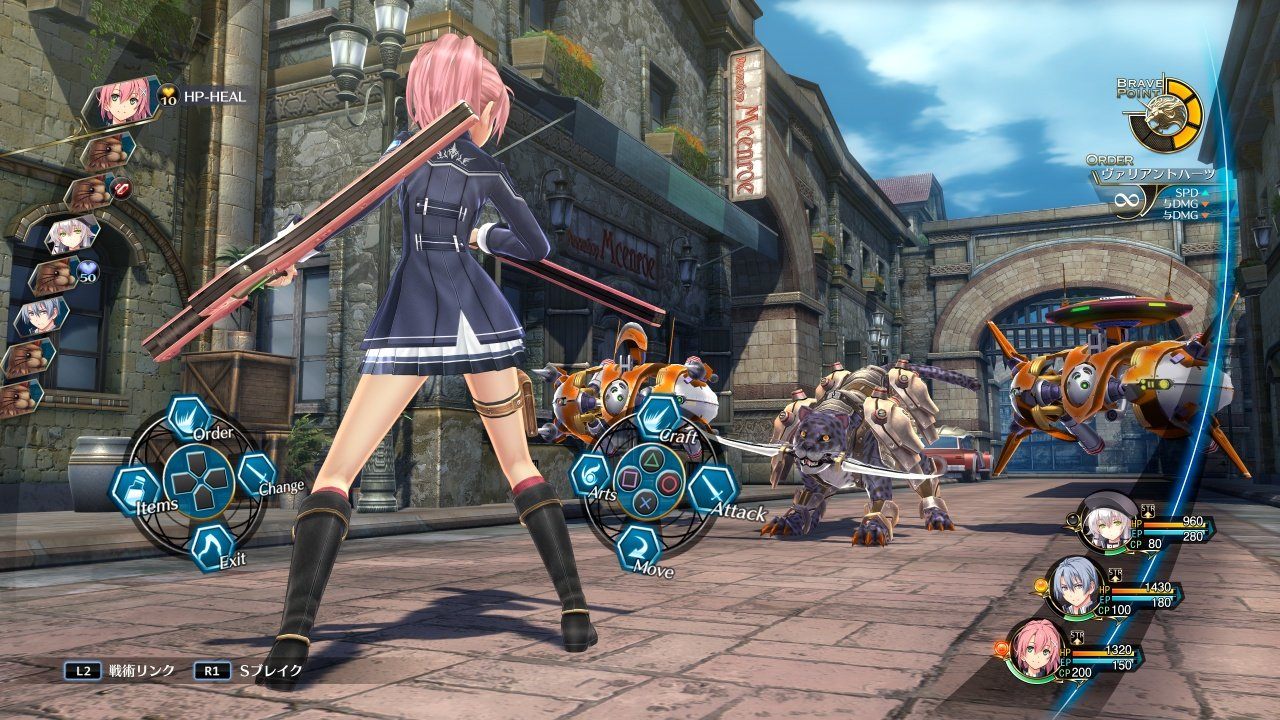 the-legend-of-heroes-trails-of-cold-steel-3-iii-playstation-ps4-falcom-screenshots
