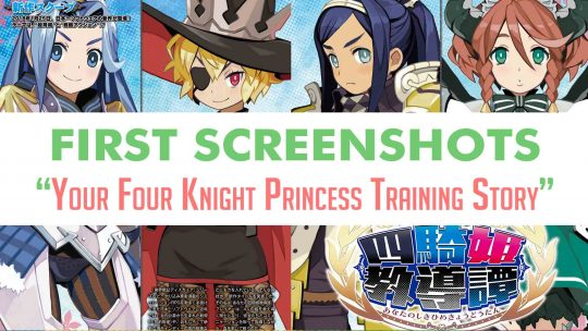 Your Four Knight Princess Training Story Early Screenshots!