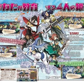 your-four-knight-princess-training-story-nippon-ichi-software-action-rpg-jrpg-playstation-ps4-ps-vita-nintendo-switch-screenshots