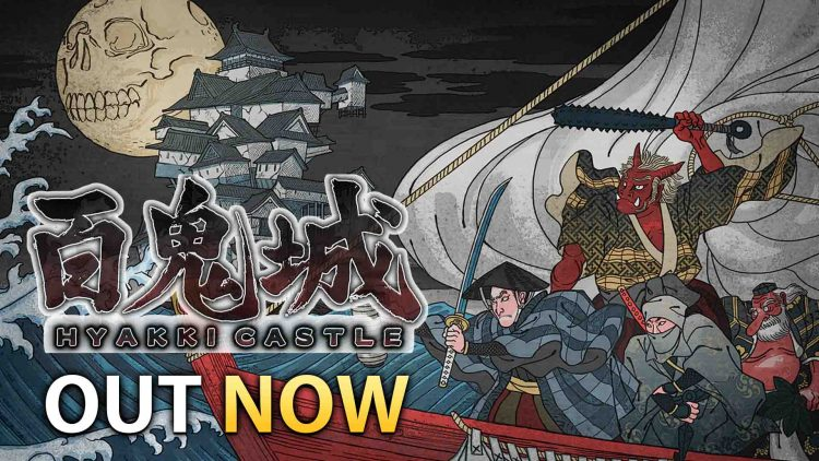 Hyakki Castle Real-Time Dungeon-RPG Out Now!