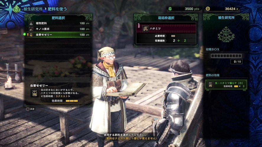 monster-hunter-world-capcom-action-rpg-jrpg-playstation-4-xbox-one-pc-steam-training-area-botanical-research-center-house-melding-pot