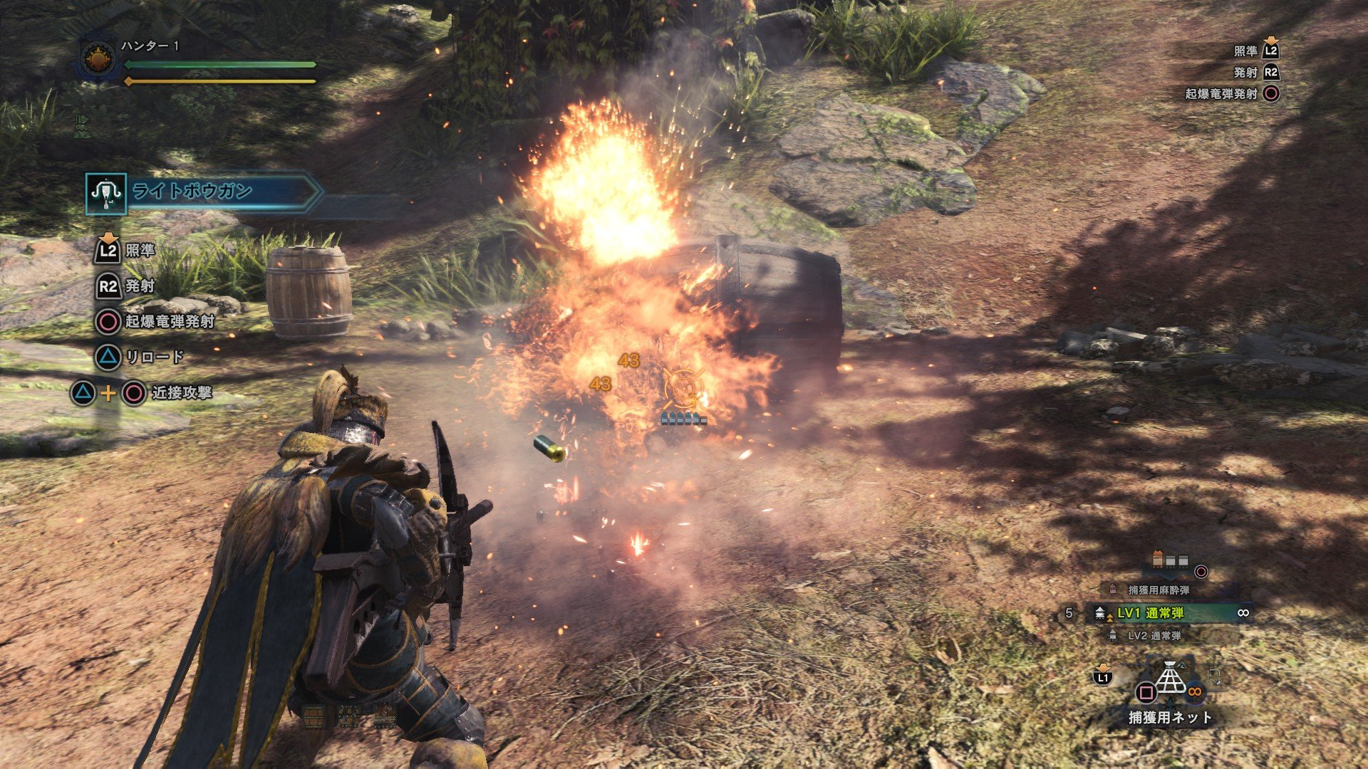 New Action Games For Ps3 : Monster hunter world new screenshots gameplay fextralife