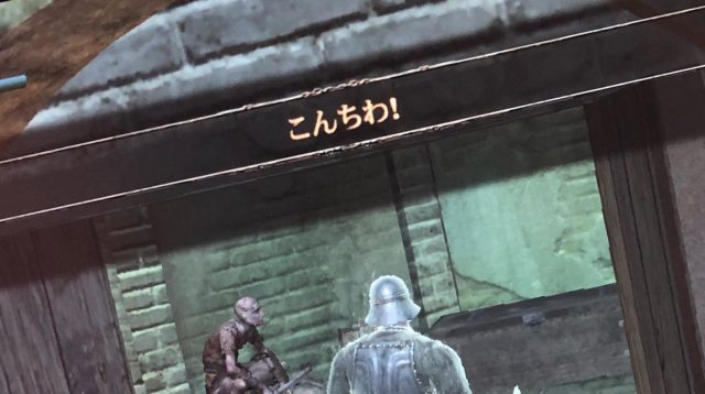 demons-souls-fromsoftware-jrpg-action-rpg-playstation-3-ps3-remaster-tease-rumor