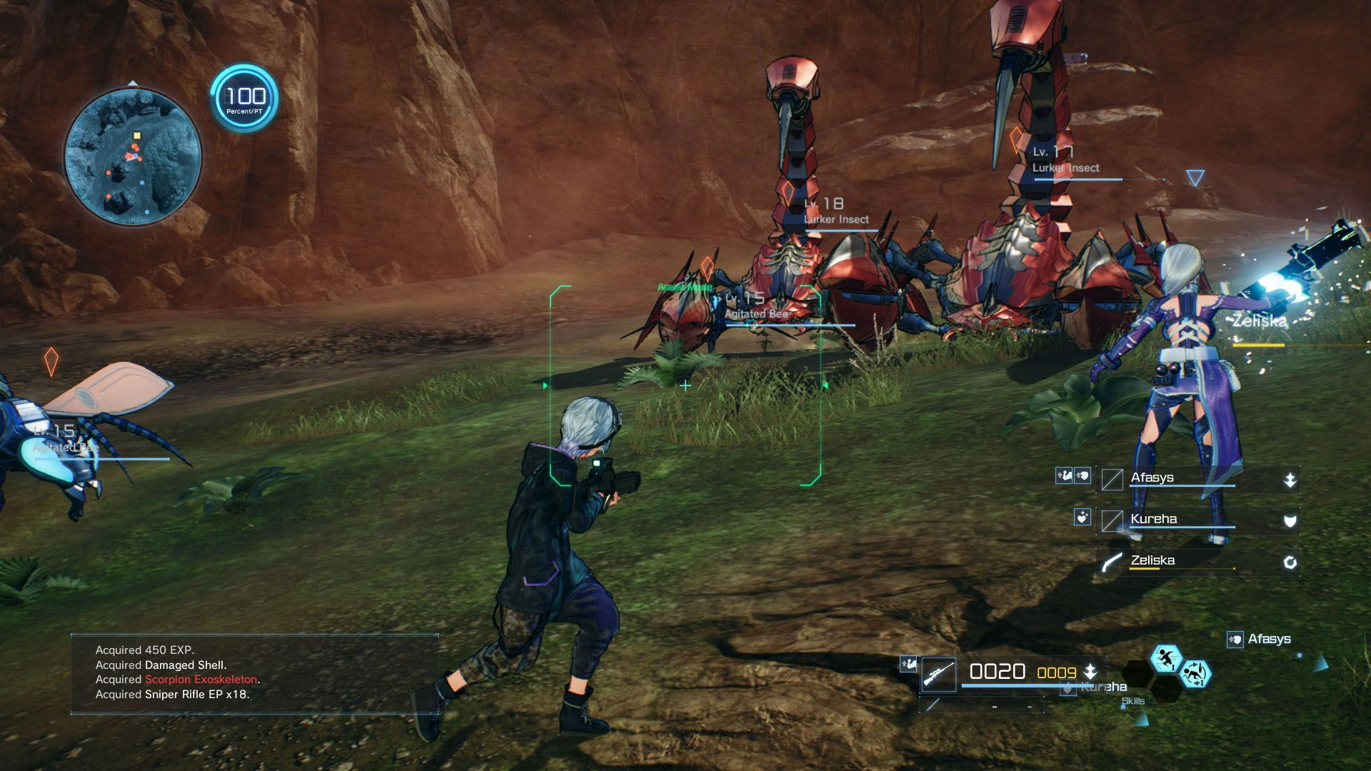 Sword art online fatal bullet bandai namco playstation 4 for Portent xcom