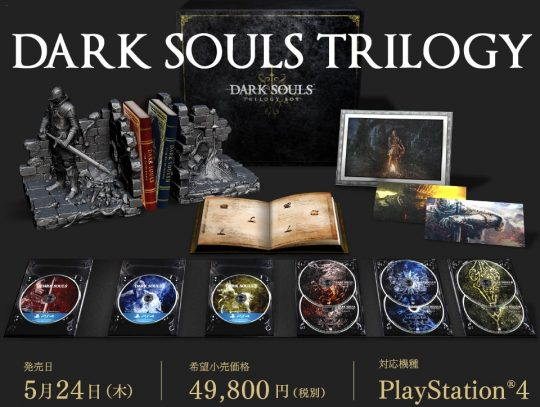 Dark Souls Trilogy coming to PS4