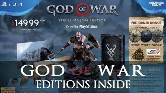 God of War: Preorder Editions
