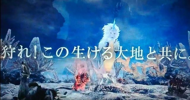 monster-hunter-world-kirin