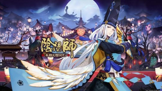 RPG Onmyoji Launches Today Globally From NetEase Games