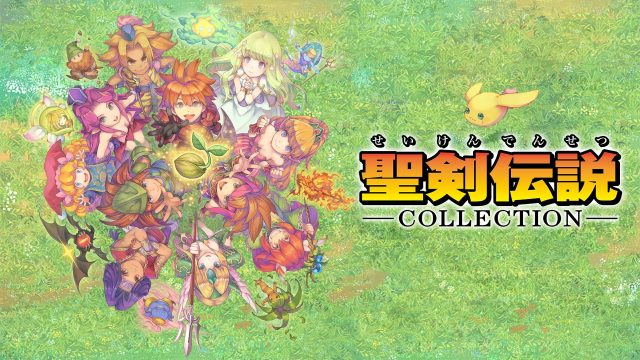 secret of mana seiken denetsu collection