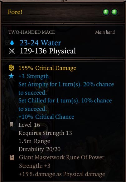 water_weapon