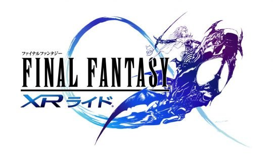 "Final Fantasy will have a Cloud vs Sephiroth ""XR Ride"" At Universal Studios Japan"