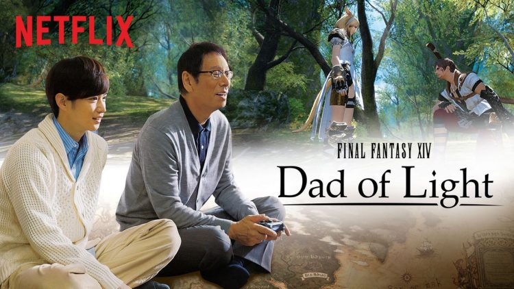 The star of Final Fantasy XIV: Dad of Light, Ren Osugi, has died