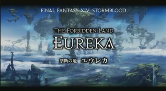 Final Fantasy XIV Update to Introduce Forbidden Land of Eureka