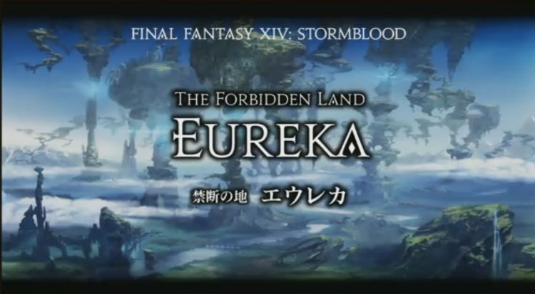 Final Fantasy XIV Update to Introduce the Forbidden Land of Eureka