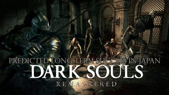 Media Create Predicts Dark Souls Remastered on PS4 to Keep Selling Well in Japan Long Term