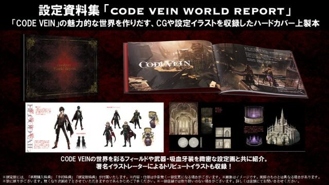 code-vein-bloodthirst-edition-hardcover-book