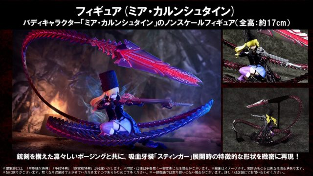 code-vein-bloodthirst-edition-mia-figure