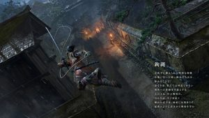 sekiro-japanese-kanigawa-grappling-hook