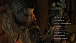 sekiro-japanese-princes-shinobi