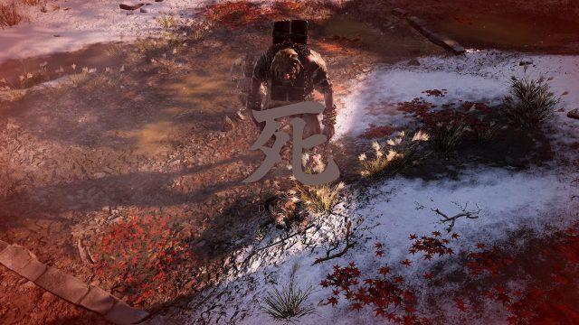 sekiro-death-screen-shadows-die-twice