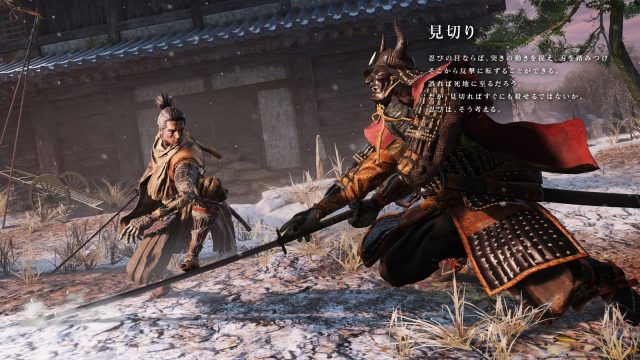 sekiro-techniches-gamescom-shadows-die-twice