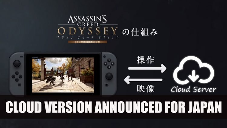 Assassin's Creed Odyssey Cloud Version To Launch in Japan