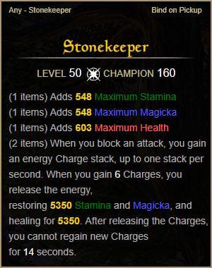 stonekeeper-set-eso