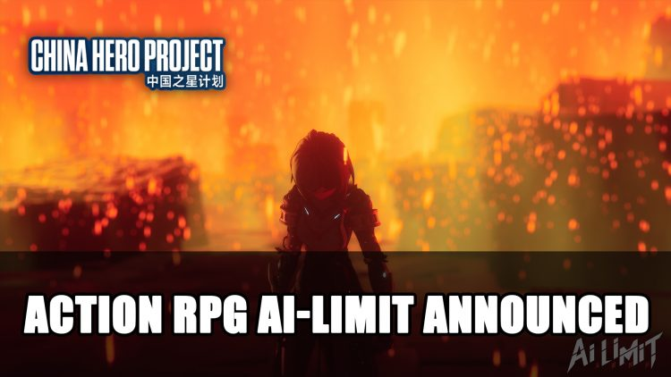 Action RPG AI-LIMIT Announced for Playstation 4