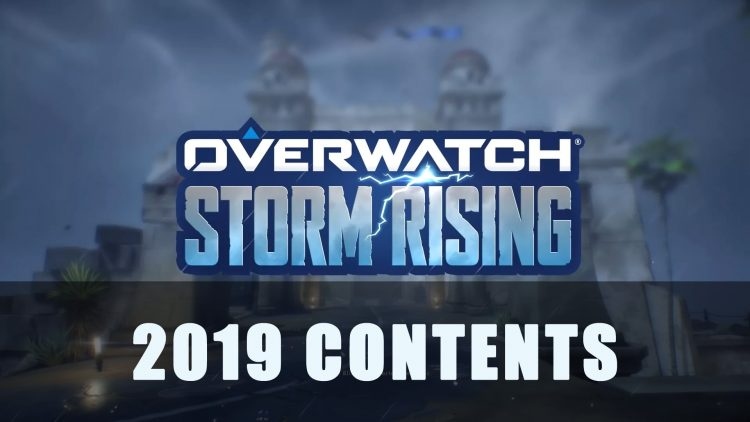 Overwatch Archives: Storm Rising 2019 Contents