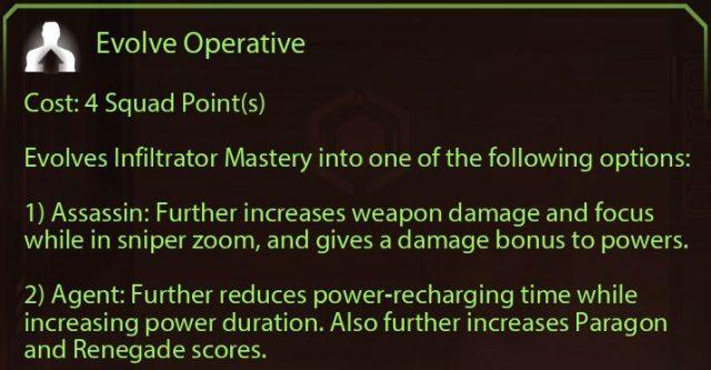Mass Effect 2 Evolve Operative (Infiltrator)