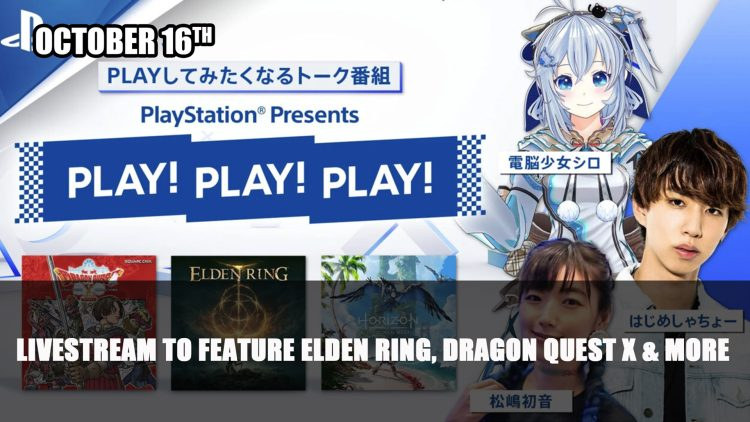 Playstation Japan 'Play! Play! Play!' Livestream To Feature Elden Ring, Horizon Forbidden West and Dragon Quest X Offline